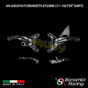 """보나미치 MV AGUSTA MV아구스타 F3 Rearsets 675/800 (11-16)(""""GP"""" Shift) 튜닝 부품 파츠"""