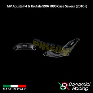 보나미치 MV AGUSTA MV아구스타 F4 & 브루탈레990/1090 Case Savers (2010+) 튜닝 부품 파츠
