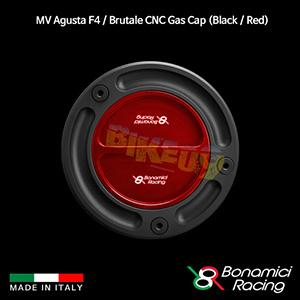 보나미치 MV AGUSTA MV아구스타 F4 / 브루탈레 CNC Gas Cap (Black / Red) 튜닝 부품 파츠