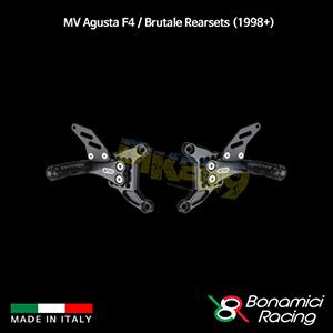 보나미치 MV AGUSTA MV아구스타 F4 / 브루탈레 Rearsets (1998+) 튜닝 부품 파츠