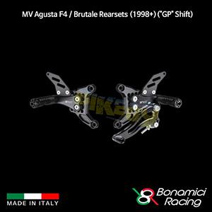"""보나미치 MV AGUSTA MV아구스타 F4 / 브루탈레 Rearsets (1998+)(""""GP"""" Shift) 튜닝 부품 파츠"""