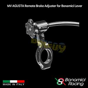 보나미치 MV AGUSTA MV아구스타 Remote Brake Adjuster for Bonamici Lever 튜닝 부품 파츠
