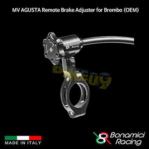 보나미치 MV AGUSTA MV아구스타 Remote Brake Adjuster for Brembo (OEM) 튜닝 부품 파츠