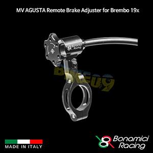 보나미치 MV AGUSTA MV아구스타 Remote Brake Adjuster for Brembo 19x 튜닝 부품 파츠