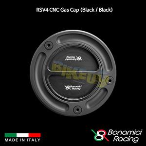 보나미치 APRILIA 아프릴리아 RSV4 CNC Gas Cap (Black/Black) 튜닝 부품 파츠