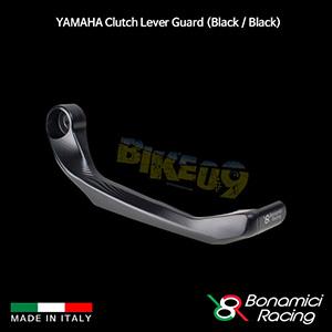 보나미치 YAMAHA 야마하 Clutch Lever Guard (Black / Black) 튜닝 부품 파츠