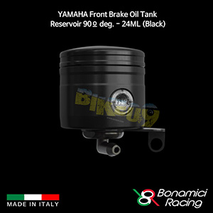 보나미치 YAMAHA 야마하 Front Brake Oil Tank Reservoir 90º deg. - 24ML (Black) 튜닝 부품 파츠