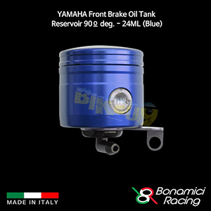 보나미치 YAMAHA 야마하 Front Brake Oil Tank Reservoir 90º deg. - 24ML (Blue) 튜닝 부품 파츠