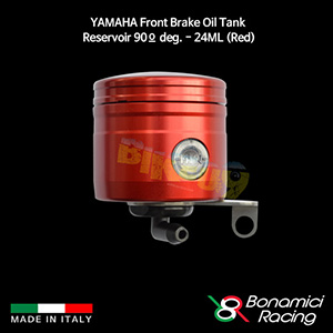 보나미치 YAMAHA 야마하 Front Brake Oil Tank Reservoir 90º deg. - 24ML (Red) 튜닝 부품 파츠