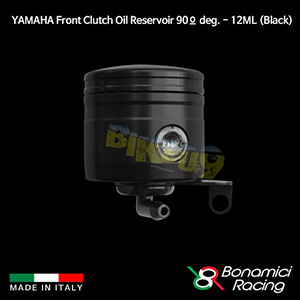 보나미치 YAMAHA 야마하 Front Clutch Oil Reservoir 90º deg. - 12ML (Black) 튜닝 부품 파츠