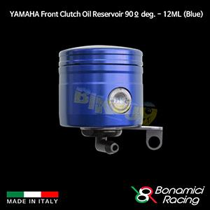 보나미치 YAMAHA 야마하 Front Clutch Oil Reservoir 90º deg. - 12ML (Blue) 튜닝 부품 파츠