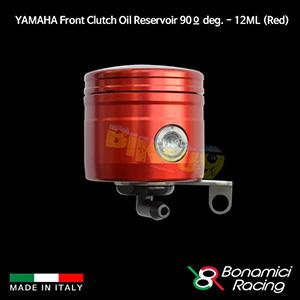 보나미치 YAMAHA 야마하 Front Clutch Oil Reservoir 90º deg. - 12ML (Red) 튜닝 부품 파츠