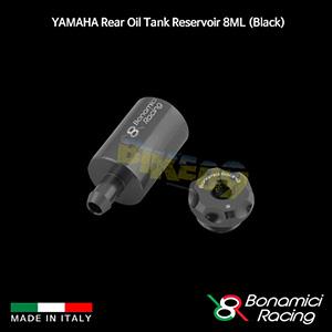 보나미치 YAMAHA 야마하 Rear Oil Tank Reservoir 8ML (Black) 튜닝 부품 파츠