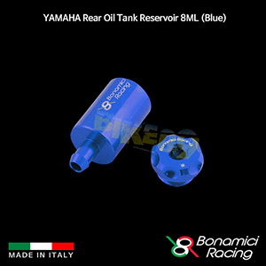 보나미치 YAMAHA 야마하 Rear Oil Tank Reservoir 8ML (Blue) 튜닝 부품 파츠