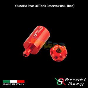 보나미치 YAMAHA 야마하 Rear Oil Tank Reservoir 8ML (Red) 튜닝 부품 파츠