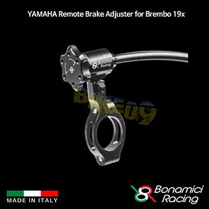 보나미치 YAMAHA 야마하 Remote Brake Adjuster for Brembo 19x 튜닝 부품 파츠