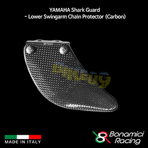 보나미치 YAMAHA 야마하 Shark Guard - Lower Swingarm Chain Protector (Carbon) 튜닝 부품 파츠
