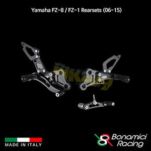 보나미치 YAMAHA 야마하 페이저 FZ-8 / FZ-1 Rearsets (06-15) 튜닝 부품 파츠