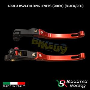 보나미치 APRILIA 아프릴리아 RSV4 투오노 Folding Levers (2009+) (Black/Red) 튜닝 부품 파츠