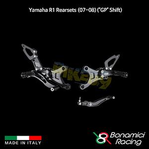 """보나미치 YAMAHA 야마하 R1 Rearsets (07-08)(""""GP"""" Shift) 튜닝 부품 파츠"""