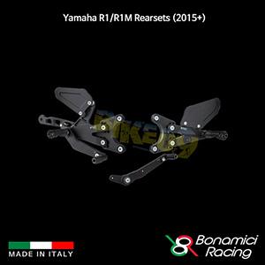 보나미치 YAMAHA 야마하 R1/R1M Rearsets (2015+) 튜닝 부품 파츠