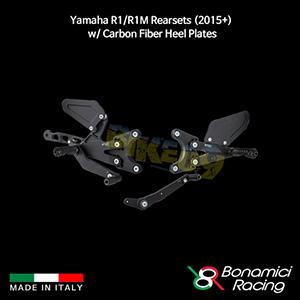보나미치 YAMAHA 야마하 R1/R1M Rearsets (2015+) w/ Carbon Fiber Heel Plates 튜닝 부품 파츠