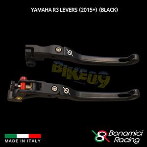 보나미치 YAMAHA 야마하 R3 Levers (2015+) (Black) 튜닝 부품 파츠