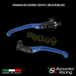 보나미치 YAMAHA 야마하 R3 Levers (2015+) (Black/Blue) 튜닝 부품 파츠