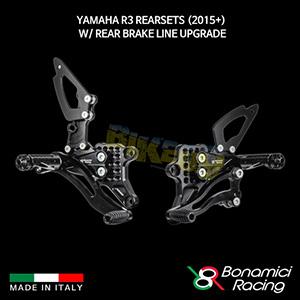 보나미치 YAMAHA 야마하 R3 Rearsets (2015+) w/ Rear Brake Line Upgrade 튜닝 부품 파츠