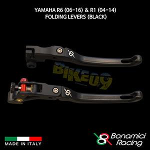 보나미치 YAMAHA 야마하 R6 (06-16) & R1 (04-14) Folding Levers (Black) 튜닝 부품 파츠