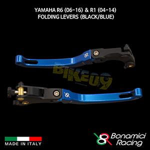 보나미치 YAMAHA 야마하 R6 (06-16) & R1 (04-14) Folding Levers (Black/Blue) 튜닝 부품 파츠