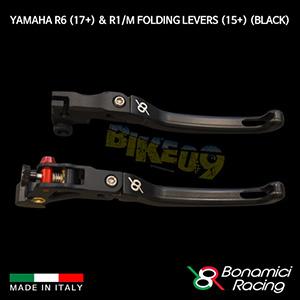 보나미치 YAMAHA 야마하 R6 (17+) & R1/M Folding Levers (15+) (Black) 튜닝 부품 파츠