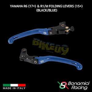 보나미치 YAMAHA 야마하 R6 (17+) & R1/M Folding Levers (15+) (Black/Blue) 튜닝 부품 파츠