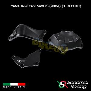 보나미치 YAMAHA 야마하 R6 Case Savers (2006+) (3-Piece Kit) 튜닝 부품 파츠