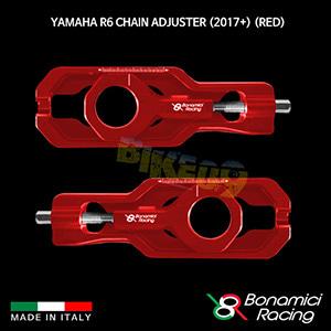 보나미치 YAMAHA 야마하 R6 Chain Adjuster (2017+) (Red) 튜닝 부품 파츠