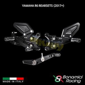 보나미치 YAMAHA 야마하 R6 Rearsets (2017+) 튜닝 부품 파츠