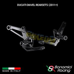 보나미치 DUCATI 두카티 디아벨 Rearsets (2011+) 튜닝 부품 파츠