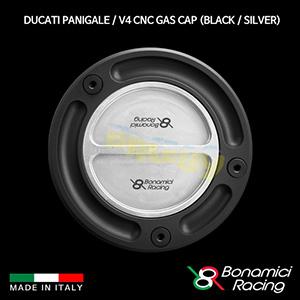 보나미치 DUCATI 두카티 파니갈래 / V4 CNC Gas Cap (Black / Silver) 튜닝 부품 파츠