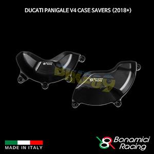 보나미치 DUCATI 두카티 파니갈래 V4 Case Savers (2018+) 튜닝 부품 파츠