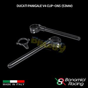 보나미치 DUCATI 두카티 파니갈래 V4 Clip-Ons (53mm) 튜닝 부품 파츠