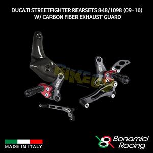보나미치 DUCATI 두카티 스트리트파이터 Rearsets 848/1098 (09-16) w/ Carbon Fiber Exhaust Guard 튜닝 부품 파츠