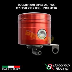 보나미치 DUCATI 두카티 Front Brake Oil Tank Reservoir 90º deg. - 24ML (Red) 튜닝 부품 파츠