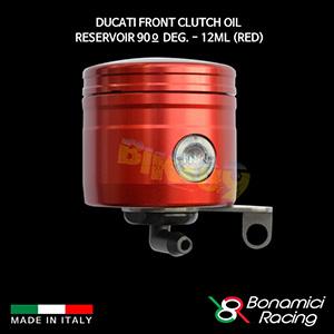 보나미치 DUCATI 두카티 Front Clutch Oil Reservoir 90º deg. - 12ML (Red) 튜닝 부품 파츠