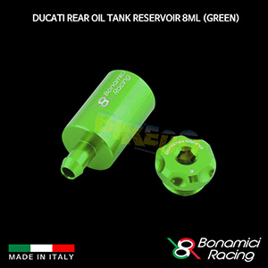 보나미치 DUCATI 두카티 Rear Oil Tank Reservoir 8ML (Green) 튜닝 부품 파츠