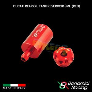 보나미치 DUCATI 두카티 Rear Oil Tank Reservoir 8ML (Red) 튜닝 부품 파츠