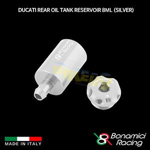 보나미치 DUCATI 두카티 Rear Oil Tank Reservoir 8ML (Silver) 튜닝 부품 파츠