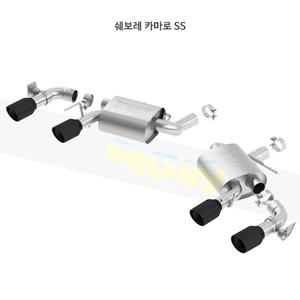 쉐보레 카마로 SS 액슬백 Exhaust 시스템 S-타입 (16-21)- 볼라 어택 배기 머플러 Part #11924CB