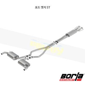 포드 엣지 ST 캣백 Exhaust 시스템 S-타입 (19-20)- 볼라 어택 배기 머플러 Part #140766