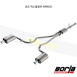포드 익스플로러 리미티드 캣백 Exhaust 시스템 S-타입 (20)- 볼라 어택 배기 머플러 Part #140825