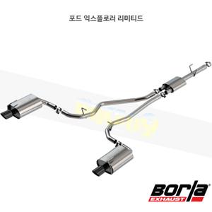 포드 익스플로러 리미티드 캣백 Exhaust 시스템 S-타입 (20)- 볼라 어택 배기 머플러 Part #140825BC